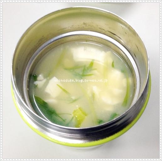 豆腐のコーンスープ