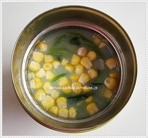 ほうれん草とハムのコーンスープ
