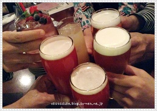 大阪/梅田 do with cafe