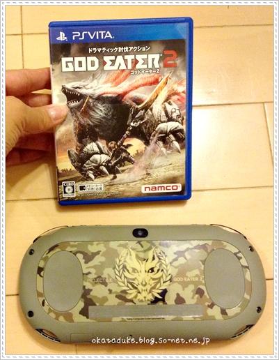 「GOD EATER 2:ゴッドイーター2」フェンリルエディション