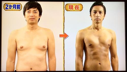 チュート徳井さん 肉体改造 腹筋割りました