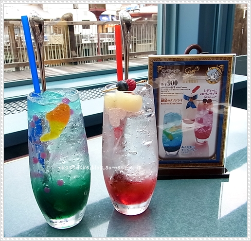 USJ サンジの海賊レストラン スペシャルドリンク