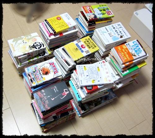 廃品回収よりブックオフで処分