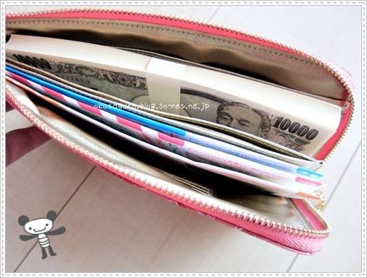 お札の元がまるっと入る世界でいちばん使いやすい長財布
